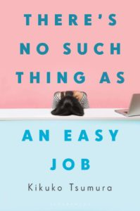 There's No Such Thing as an Easy Job book cover